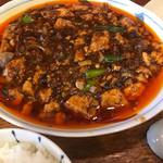 65870480 - 麻婆豆腐大盛り٩(^‿^)۶
