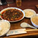 65870484 - 麻婆豆腐ランチ