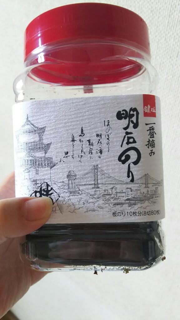 鍵庄 加古川店