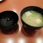 鳥せい - 味噌汁