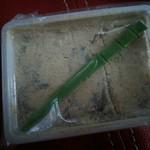 藤澤製菓 - えぞわらび餅
