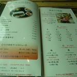 wagyu焼肉 伊萬里 GINZA - 今度は、焼き肉御膳にしようっと