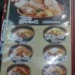 65874572 - 一番人気らしい北海道味噌