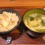 バックステイ - たけのこ土鍋炊きご飯、生ワカメと春キャベツの麦みそ汁