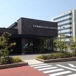 スターバックスコーヒー - 良い感じのお店