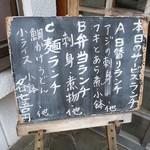 福豊 - A~Cランチ750円税込。