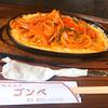 ゴンベ - 料理写真:
