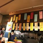 トタン屋本舗Juichi -