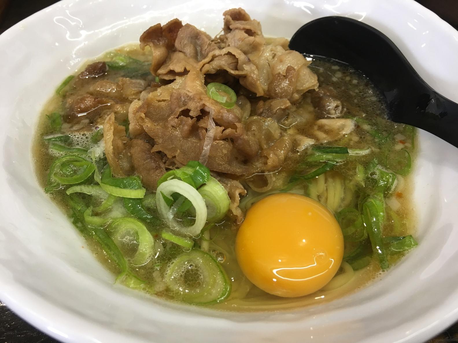 麺場風麟 name=