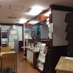 ブックマークカフェ - カウンター付近