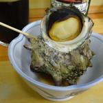 きむら - 1つ650円のさざえつぼ焼き