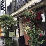 みづま - 外観2017年4月