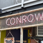 CONROW - 外観