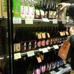 65889425 - 美味しそうな日本酒がズラリ♪