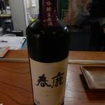 65889494 - 「春鹿 KIOKE―SAKE 平成28BY 純米吟醸生原酒  720ml」を晩酌用に買ってきます