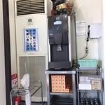 味の名門 - 冷水の機器