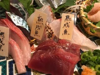 鯛之鯛 梅田店 - 熟成魚は臭みありません!中々美味しいです!