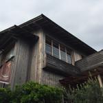 サイラム - 昭和の木造住宅ね。