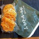 谷中せんべい 信泉堂 - 青海苔&海老煎餅!