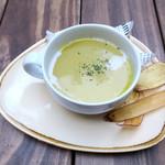 Mr.FARMER - サツマイモのスープ
