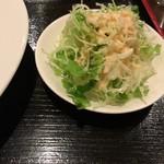 クッキン ピエロ - 付け合わせのサラダ