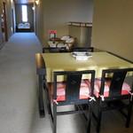 料亭 やまさ旅館 - 喫煙は廊下にて…