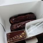 カカオティエ ゴカン - ☆お箱の中はこんな感じです☆