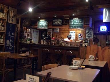 晴れる 屋 札幌