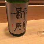 銀座一期 - 新潟の日本酒