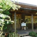 Garden cafe Bonheur - 玄関