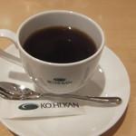 珈琲館 - コーヒー