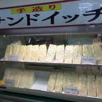 ヤマザキYショップ - 料理写真: