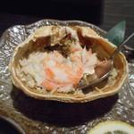 五十八 - ズワイガニの甲羅詰め焼き