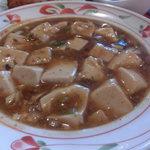 65906232 - 麻婆豆腐