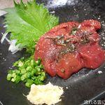 Kurashikishubougen - 鶏レバ刺し