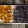 花月 - 料理写真:南湖団子
