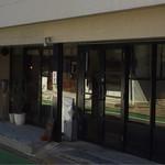 ぱんや 紺青 - お店の入口