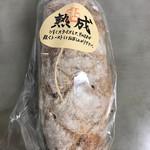 スローガーデン 砧 - 10日間熟成パン
