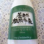 山本牧場 - ドリンク写真:養老牛放牧牛乳