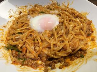 175°DENO〜担担麺〜 札幌北口店 - 汁なし担担麺白ごま すごくシビれる 温玉