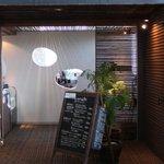 風のレストラン - お店入り口