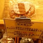 65911235 - ピエモンテ260円