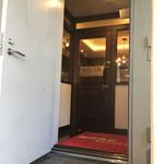 珈琲貴族エジンバラ - 2階の入口