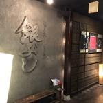 博多横町・旨し酒炉端や 銀ぶし - お店入口風景