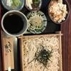 ほりこばし - 料理写真: