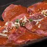 本格焼肉 カンゲン - タンタレ