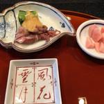 呉竹 - ホタルイカとガリ
