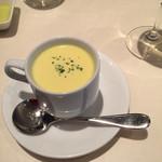 ビストロ・ダルテミス - ポタージュスープは濃厚