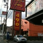 福島上等カレー - 16台も止めれる駐車場.jpg