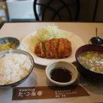 6592348 - ヒレカツ定食 ランチ 950円